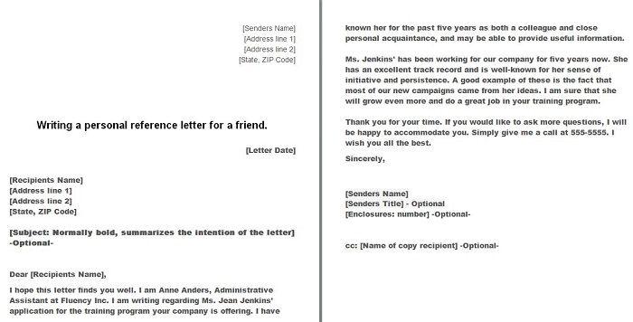 Reference letter 05