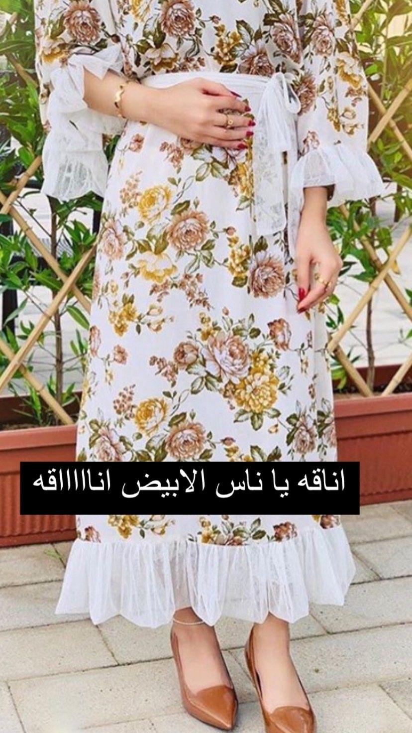 Pin By Laila Saif On موديلات Muslim Fashion Dress Simple Dresses Fashion Dresses