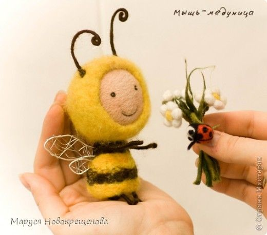 """MAROUSSIA NOVOKRESHCHENOVA -- """"Solar Bee, wool .. +)"""" -- 15 cm.. --  November 7, 2011."""