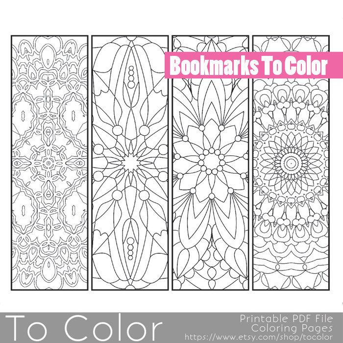 Printable Pattern Coloring Page Bookmarks PDF / JPG by ToColor ...