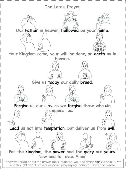How to learn sign language for praise music