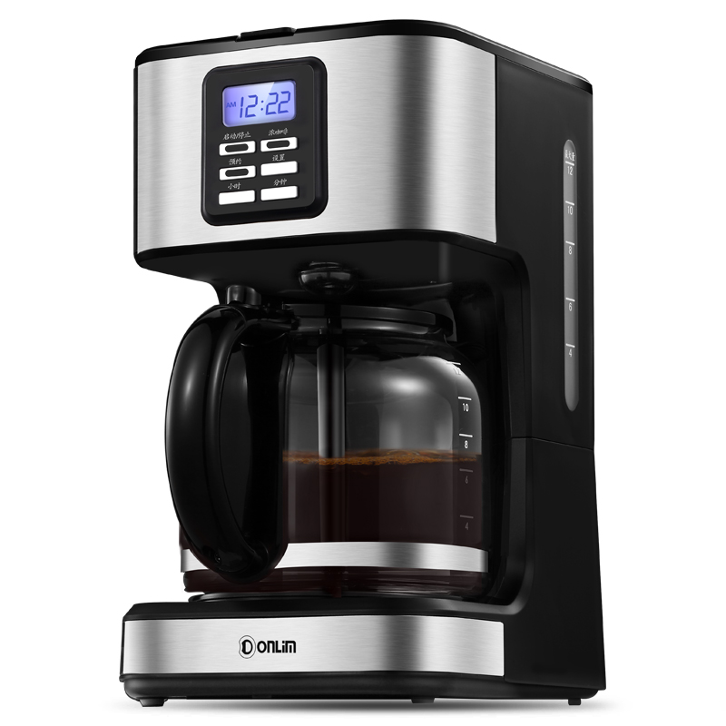Full Automatic Espresso Coffee Machine American Drip Coffee Maker Review Best Buymorecoffee Com Coffee Machine Coffee Maker Espresso Coffee Machine