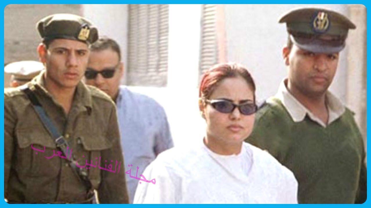 الفنانة وفاء مكي تعود للظهور على شاشات التليفزيون بعد خروجها من السجن Youtube Captain Captain Hat
