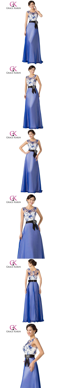 Grace karin long evening dresses chiffon elegant beautiful luxury