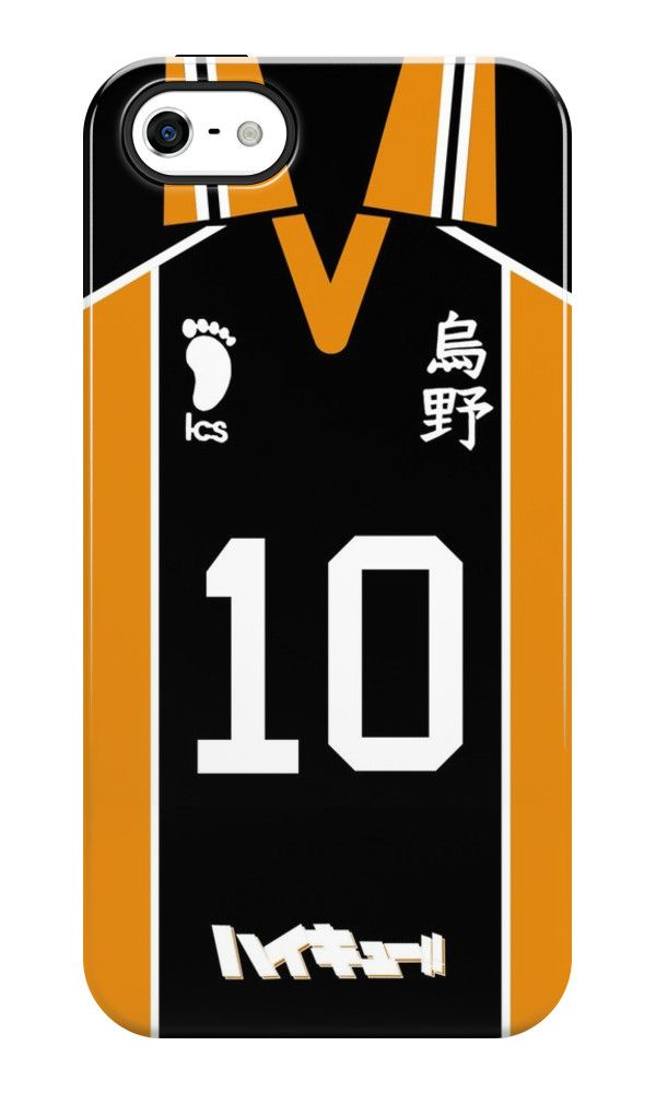 haikyuu coque iphone 6