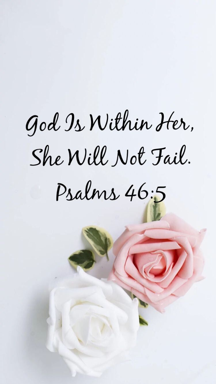 Lovely Verse From Psalms  | Bible Verses | Bible verses about love