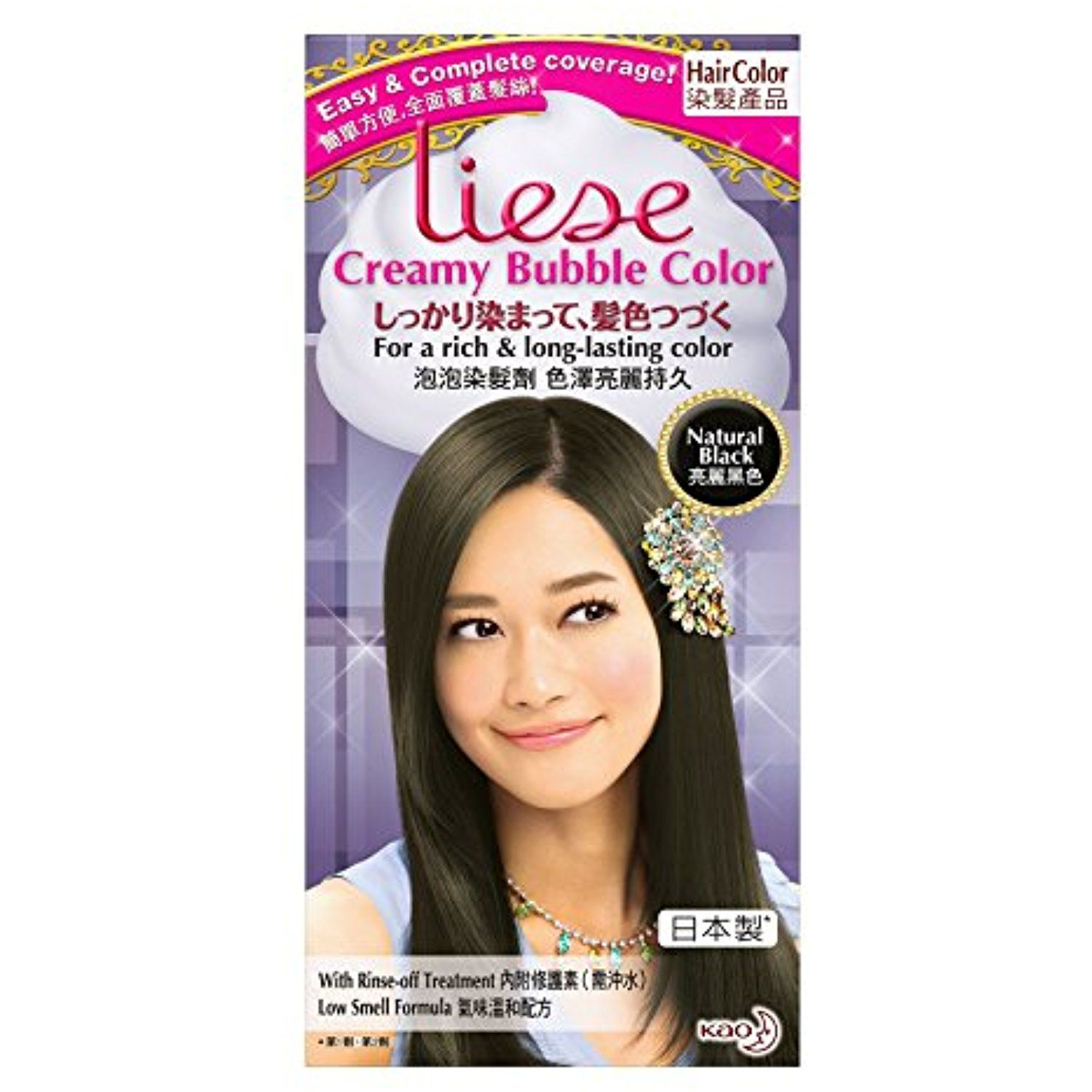 Kao Liese Soft Bubble Hair Color Natural Black Cover Gray Hair Want To Know More Click On The Image Th Liese Hair Color Hair Color Natural Hair Color