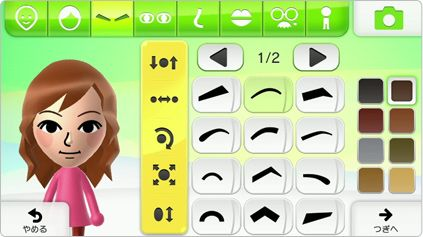 The Mii Maker on the Wii U looks EPIC  And there's a 3,000
