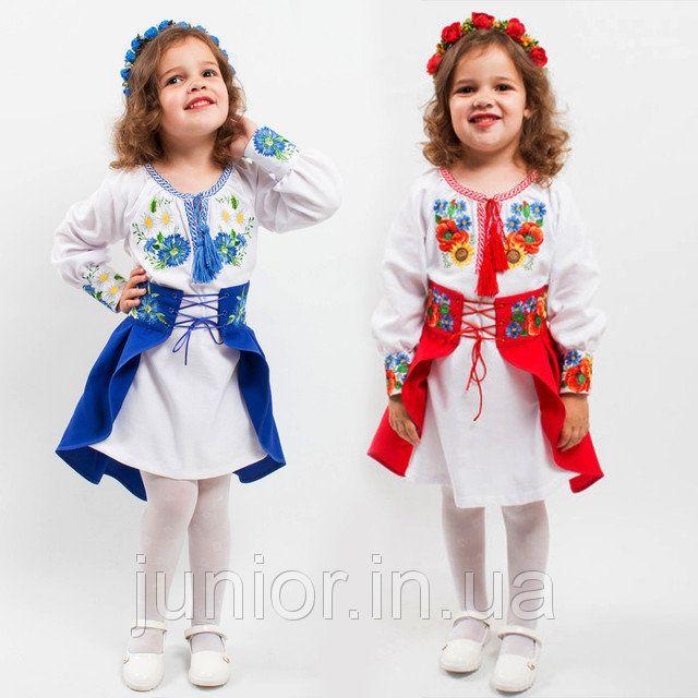 158c079944f Платье костюм вышиванка для девочки