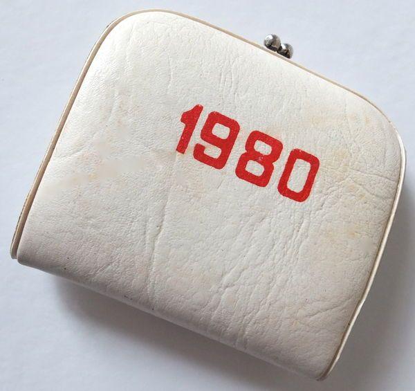 1980 Nõukogude rahakott Olümpia Karu kujuga. Kasutamata. (68760432) - Osta.ee
