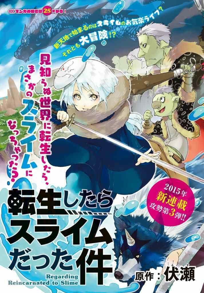 Aesthetic Anime Girl Middle Finger