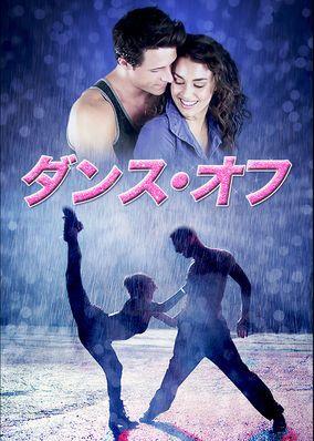 Assista A Dance Off Na Netflix Filmes Romanticos Filmes