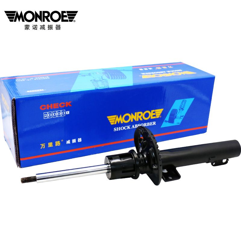 Monroe Rear Shock Absorber 37143st For Jeep Cherokee 6 Cylinder
