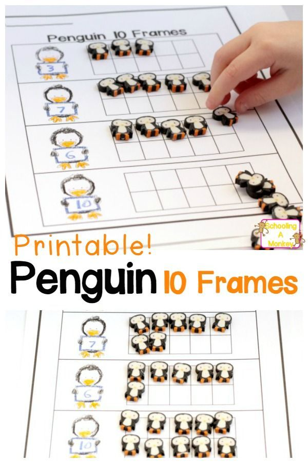 Wintertime Penguin 10 Frame Worksheet Perfect For Counting