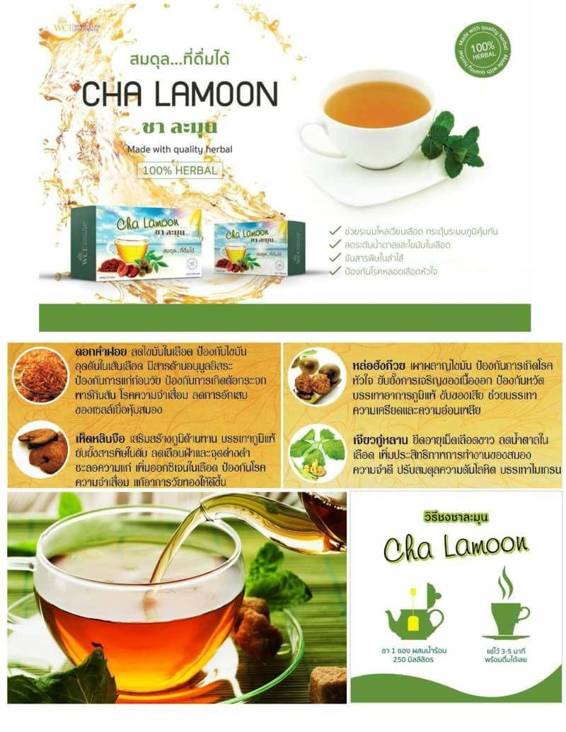 ชาละม น สม นไพร แทนชา Cha Lamoon การด มชา จ ดเป นว ฒนธรรมท ส บทอดก นมายาวนาน ท งชาวจ น ชาวญ ป น หร อแม แต ประชากรในแถ Herbalism Food Happy Life