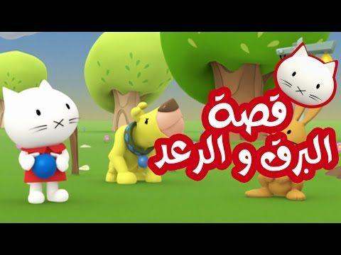 فيلم تعليمي عن الفصول الأربعة Youtube Mario Characters Character Yoshi