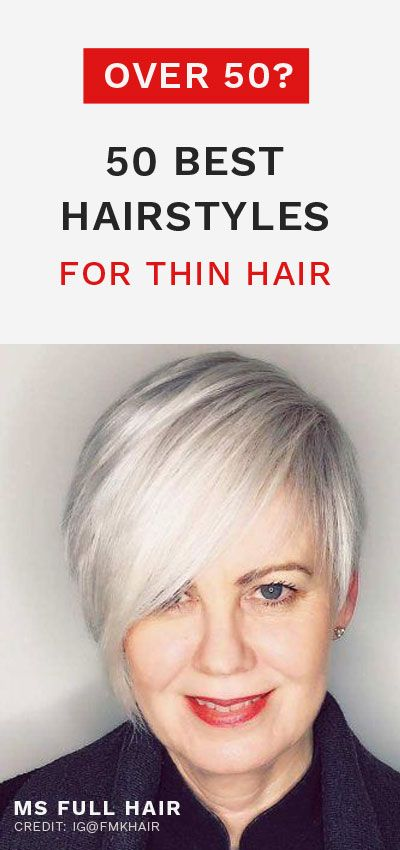 Pin On Fine Thin Hairstyles
