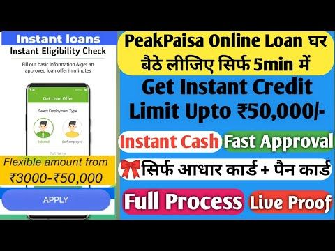 7061879075 Peakpaisa Loan Customer Care Tollfree Number 7908137517 24 7 All Day Call Me Youtube In 2020 Online Loans Instant Loans Personal Loans Online