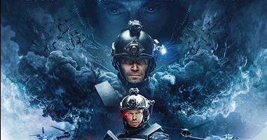 Pin Na Doske Box Office Movie