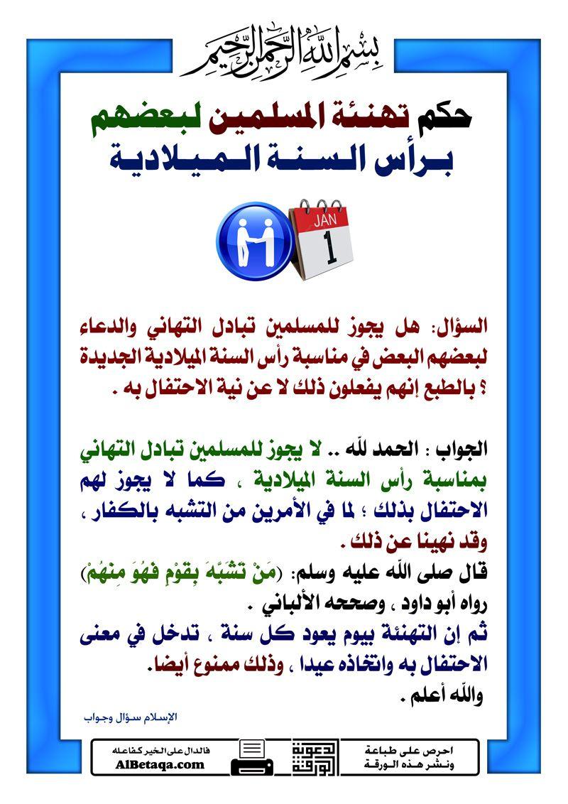 Pin Auf The Prophet Muhammad Peace Be Upon Him صلى الله عليه وسلم