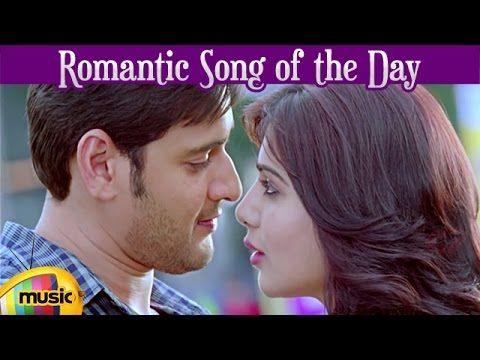 Romantic Song Of The Day Inka Cheppale Video Song From Seethamma Vakitlo Sirimalle Chettu Telugu Movie Svsc Movie Features Romantic Songs Songs Telugu Movies