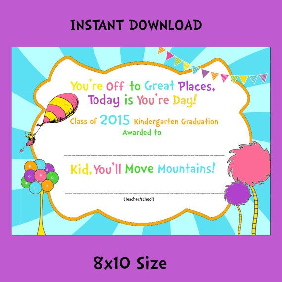 Kindergarten Graduation Certificate X Instant Download