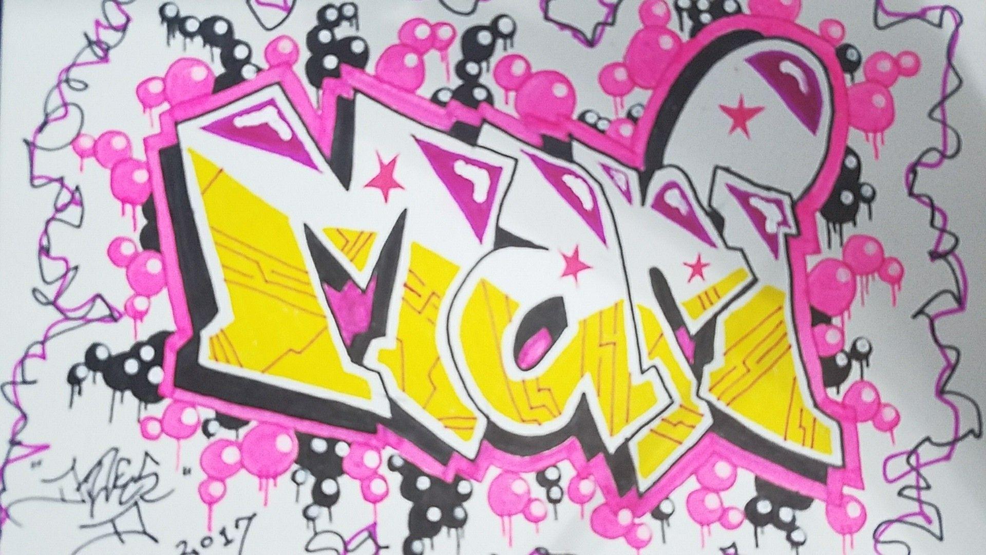 Картинки граффити имени катя