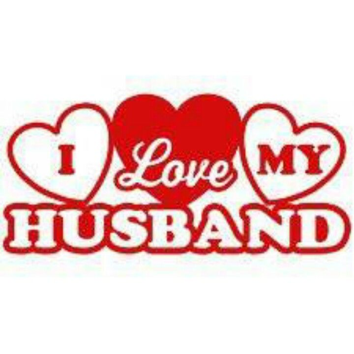 My Husband Love My Husband Anniversary Poems For Husband Hubby Quotes