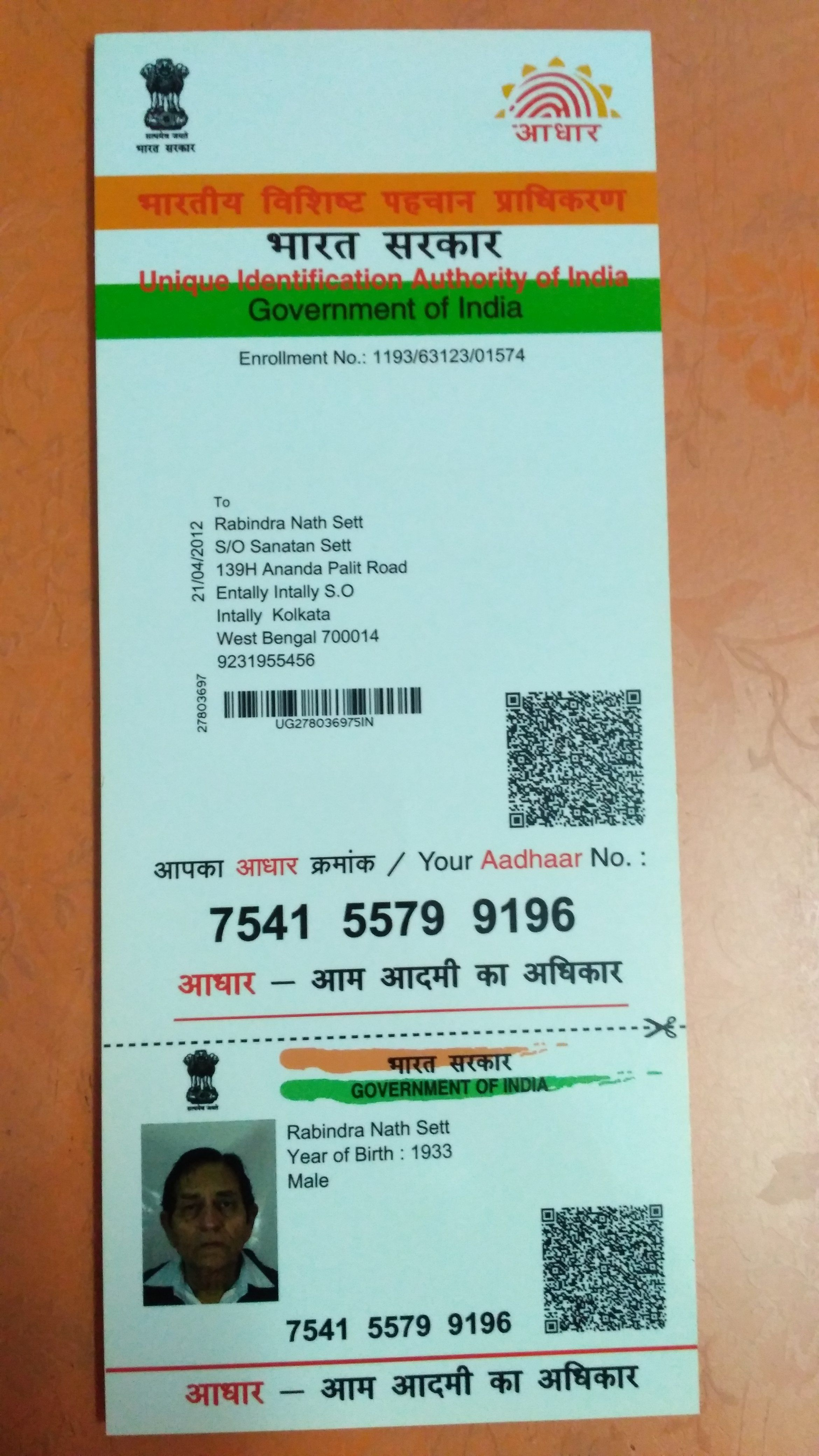Pin By Akash Nandy On Sanatan Stores Aadhar Card Id Card Template Cards