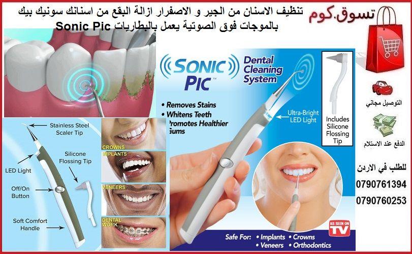 Pin On منتجات العناية الشخصية Personal Care