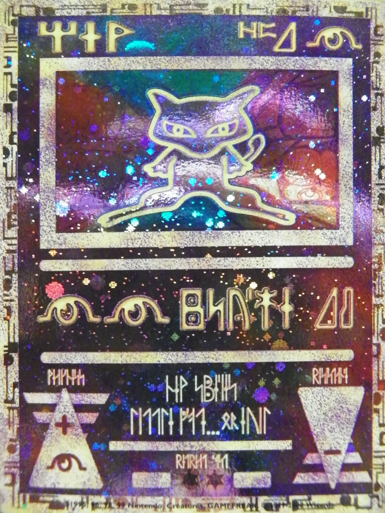 Mewtwo card ancient