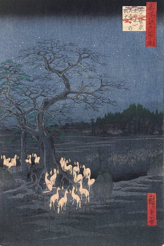 New Year's Eve Foxfires at the Changing Tree, Oji by