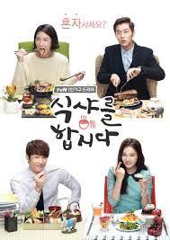 Movie comedy asian romantic