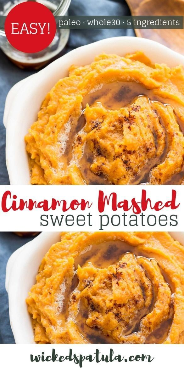Cinnamon Mashed Sweet Potatoes - These Cinnamon Mashed Sweet Potatoes are perfect for the holidays! They taste like sweet potato casserole without all of the sugar! via @wickedspatula