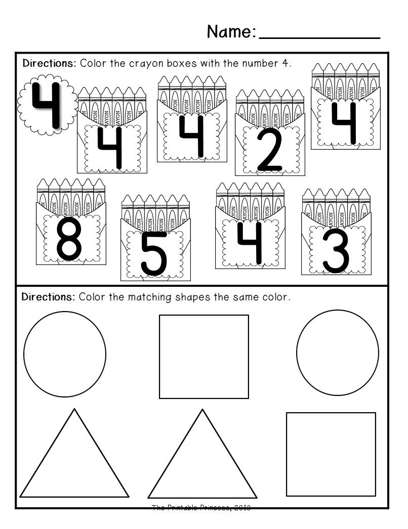Back to School Morning Work for Kindergarten {Common Core Aligned ...