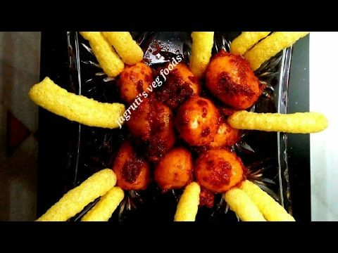 Bhungara bateta indian street food recipe by nikunj vasoya bhungara bateta indian street food recipe by nikunj vasoya youtube forumfinder Gallery
