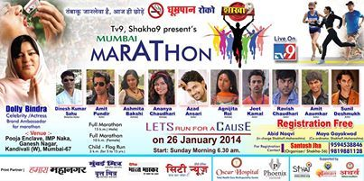 """The team of film """" Makad Jaala a political trap"""" (Sound Camera Action Creation) is campingning for the Naasha Mukti marathon at Mumbai to be held on 26th Jan 2014."""