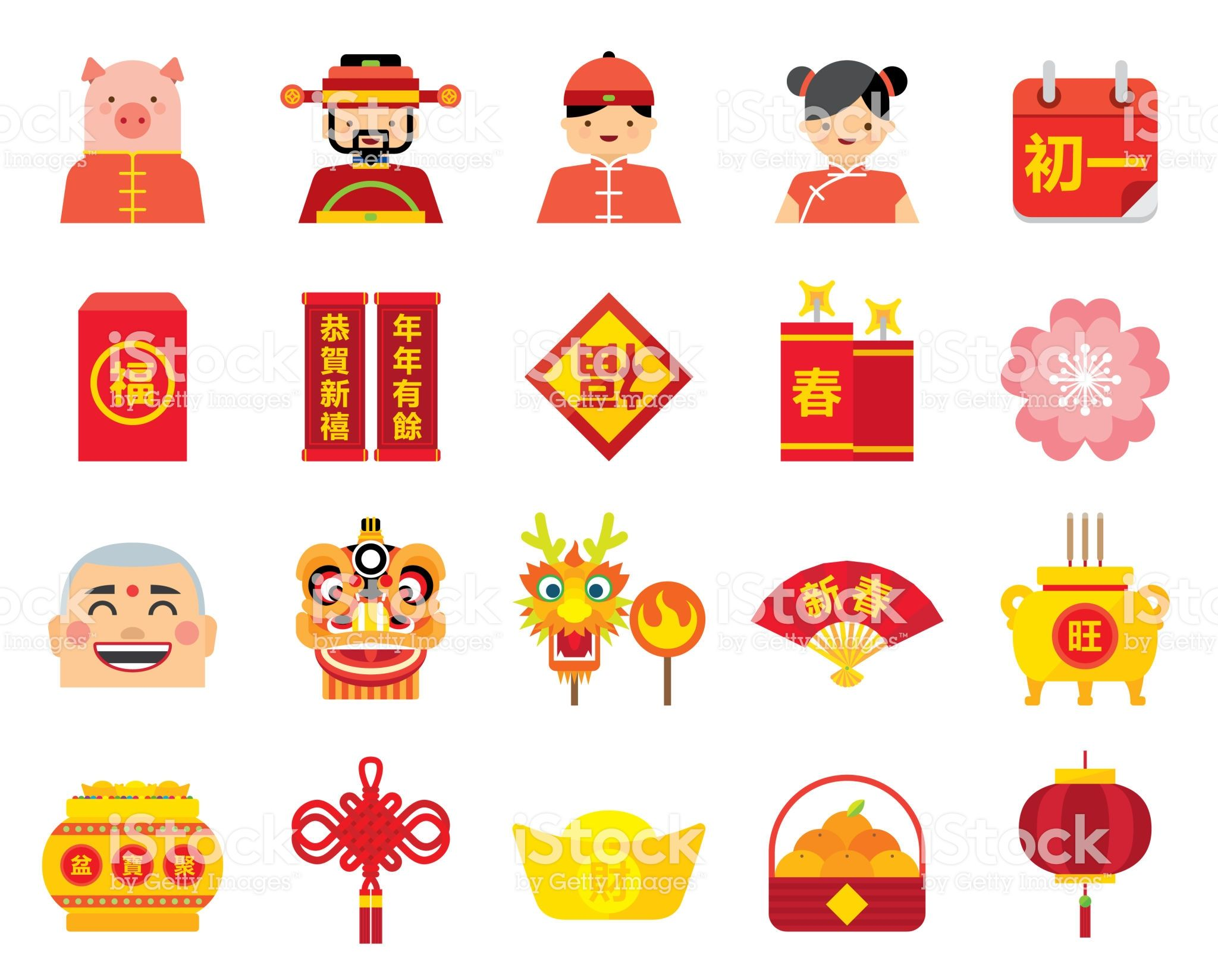 Flat Chinese New Year icon and avatar set for the year of the pig
