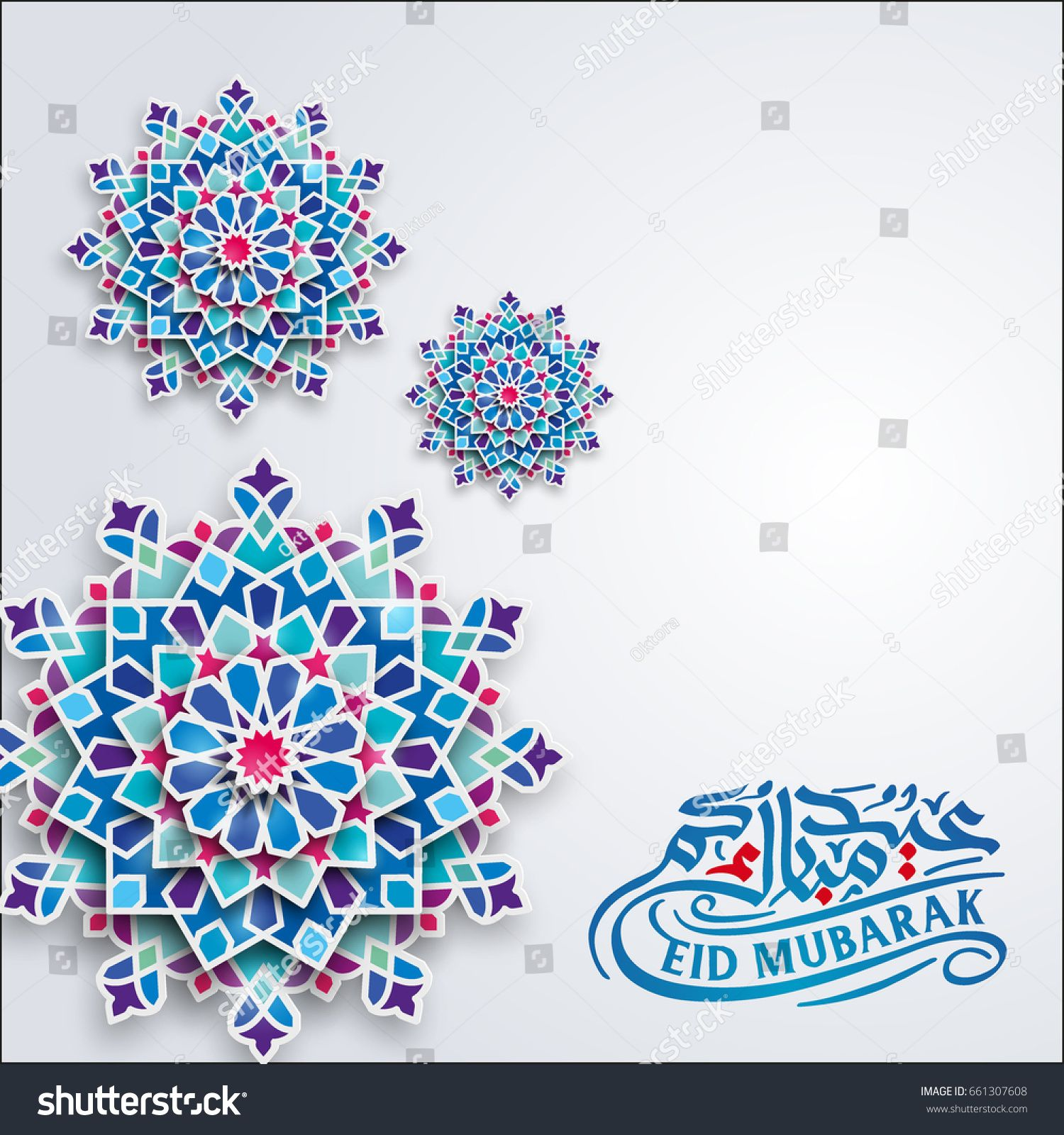 Eid Mubarak Islamic Greeting Card Template With Circle Geometric