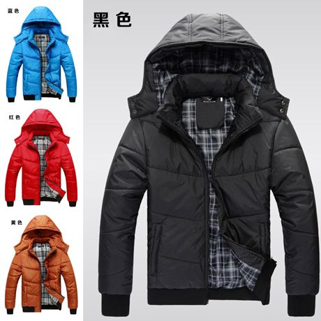 Free shipping Mens quilted jacket warm coat wadded jacket cotton ... : are quilted jackets warm - Adamdwight.com