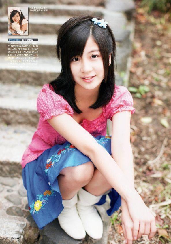 画像 : 【元AKB48】かわいい!小...