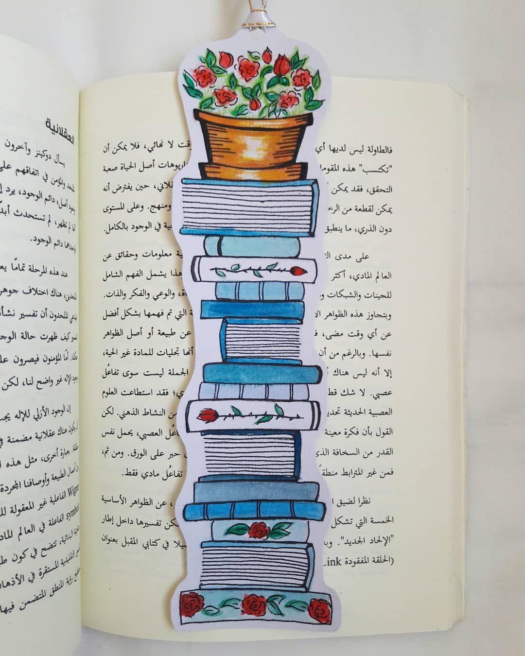 Ftm Art Bookmark فواصل كتب هدية لمحب ي الكتب متوفر توصيل للمحافظات Bookaddict Lipan Art Good Morning Quotes