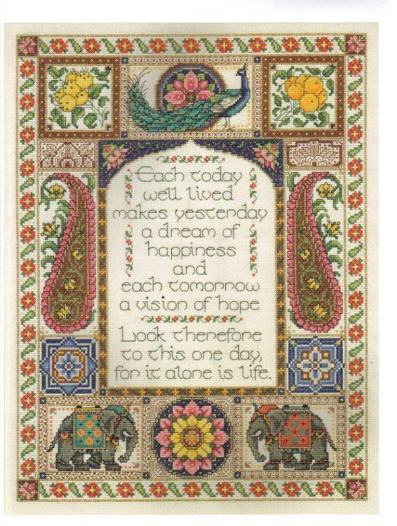 cfb41cfc127 Artecy Cross Stitch. Sistine Chapel 2 Cross Stitch Pattern to print online.