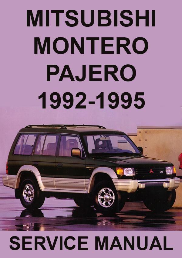 Mitsubishi Montero And Pajero 1992 1995 Shop Manual Mitsubishi Manual Parenting Workshop