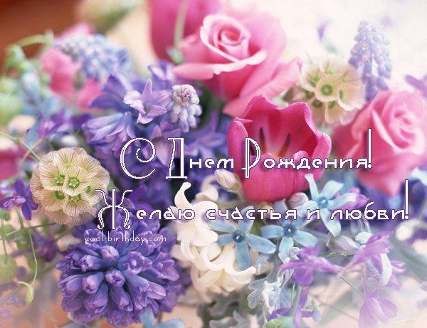 Ирина круг с цветами