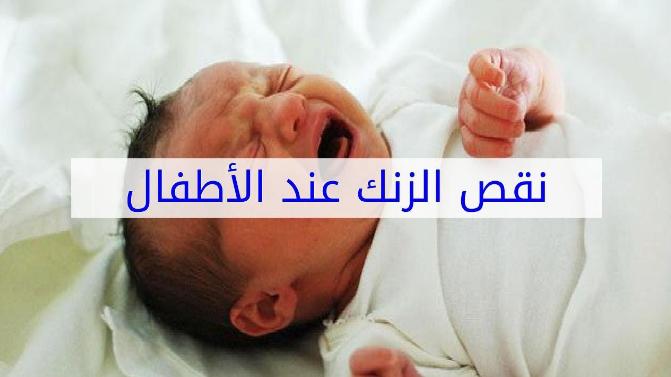 أعراض نقص الزنك عند الاطفال Baby Face Olivia Baker Face