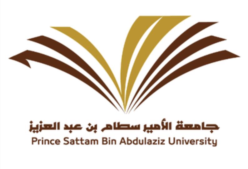 جامعة الأمير سطام تعلن أسماء المقبولين في الدبلومات للفترة الأولى والثانية صحيفة وظائف الإلكترونية Home Decor Decals University Home Decor