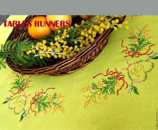 tables runners