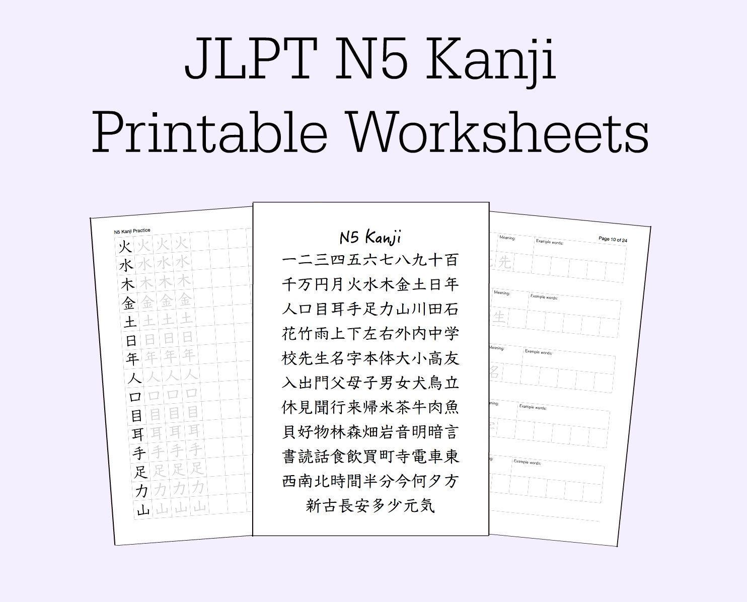 JLPT N5 Kanji Printable Practice Worksheet Set Download