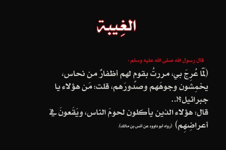 يارب سلم Facts Blog Posts Blog